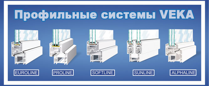http://okna-kursk.ru/ckfinder/userfiles/images/slider_1_3.jpg